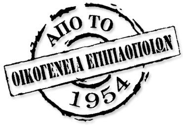 apo-to-1954